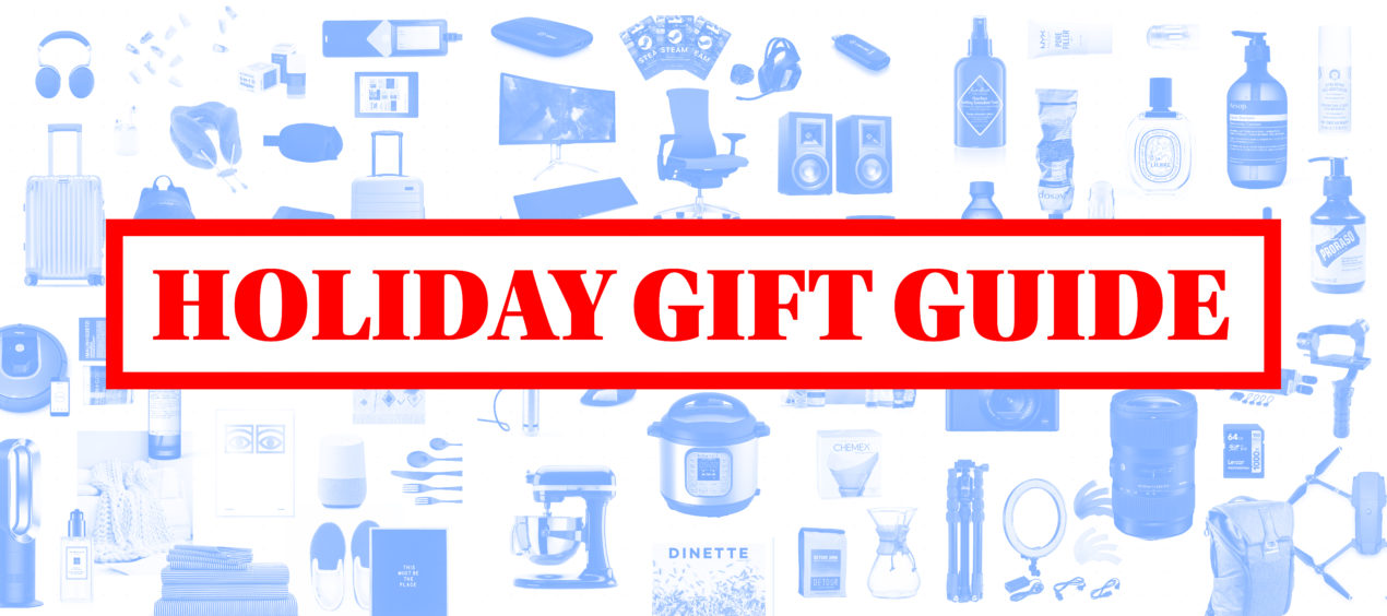 Jeff On The Road - HOLIDAY GIFT GUIDES 2017
